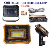 HI HSEEN 6888B Solar + USB COB Portable Rechargeable Light Spot Work Camping Touch Lamp Outdoor